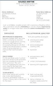 Resume Examples With Soft Skills Plus Example Best