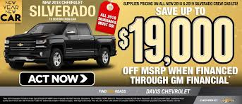 Davis Chevrolet - Houston Chevy Dealer - Sugarland - New Used ...