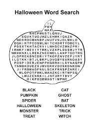 Halloween Acrostic Poem Worksheet by Crossword Puzzle Maker Highly Customizable Free With No