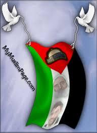 فلسطين يا ارض الحرية