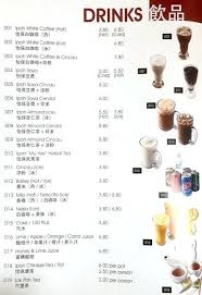 lucky kitchen menu – bloomingcactus