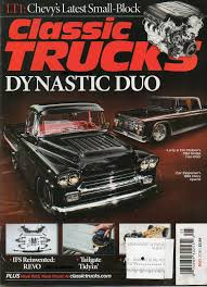 Classic Trucks May 2016 Magazine LT1 CHEVY'S LATEST SMALL-BLOCK ... Tailor Your Truck To Needs Not The Other Way Around Pumper 5 Reasons Ram 1500 Laramie Is For You 10 Vintage Pickups Under 12000 The Drive Best Suvs 11 Classic Trucks Collectors Showstopping Portable Restroom Rigs Pro Monthly Ken Gustafson Medium Duty Specialist General Motors Fleet Used Sale Truckmarket Llc Thrjuly2014 Web By Horse Resource Issuu For Sale 2004 Classy Chassis Bed In Drewsey Or 97904 Youtube 2012 True Blue Pearl Dodge Express Crew Cab 4x4 60111770