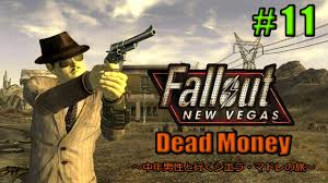 Last Curtain Call At The Tampico by Fallout New Vegas
