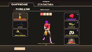 Halloween Spell Tf2 Exorcism by Tf2 Spellbook Images Reverse Search