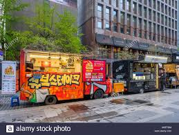 Food Truck Stock Photos & Food Truck Stock Images - Alamy