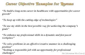 Objective For Resume Any Job Application Samples Examples Of Objectives On A