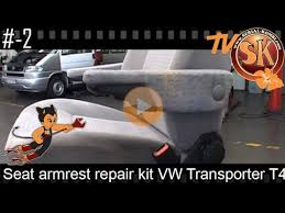 siege volkswagen réparation d accoudoir de siège vw t4 701898081 serial kombi