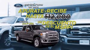 $12,000 Off Ford Trucks At Metro Ford Of OKC - YouTube