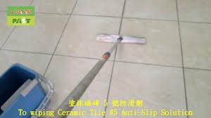1303 home garage glossy low hardness tile floor anti slip