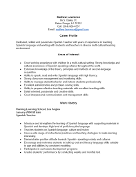 Spanish Resume Template Free Teacher Examples New Profile