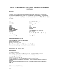 Resume Examples Kitchen Helper ResumeExamples