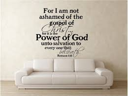 Items Similar To Scripture Vinyl Wall DecalFor I Am Not Ashamed Of The Gospel ChristPower God