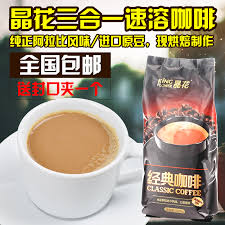 Crystal Flower Classic Coffee Triple Instant Powder 800g Packaging Arabica Flavor Now Roasted