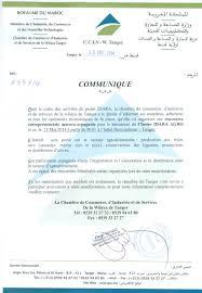 chambre de commerce espagnole en ccistta