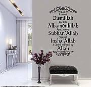 islamische wandbilder riesenauswahl zu top preisen lionshome