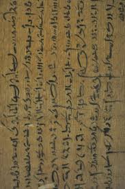 Papyrus With Coptic Text Written In Vertical Lines