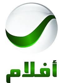 حصريا تردد قناة روتانا افلام على النايل سات rotana aflam TV 2018
