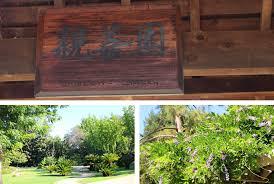 Christmas Tree Lane Fresno Ca History by Guarantee Real Estate Guarantee Blog