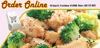 Lucky Kitchen Order line Providence RI