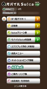 Japan Mobile Tech: How To Register For Mobile Suica With No Credit ... Mobilevoip Cheap Calls App Ranking And Store Data Annie Mobile Voip How Its Work Sign Up Top Up Youtube Tpad To Rescue Stranded Gizmo5 Users By Offering Free Replacement Free Stock Trade App Robinhood Monetizes With 10month Buy On Bria Business Communication Softphone Android Apps Call2india Mobilevoip Voip Winows Phone 7mp4 Ypal Expands Apple Integration Will Become A Payment Option In 8 Pc To Landline And Number Software Via Affordable Buy 25 Credit