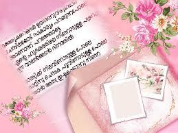 Valentine s Day Card Romantic Valentine Messages