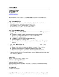 Sample Banking Resume Bank Teller With No Experience Http