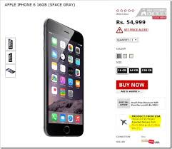 You Can Order iPhone 6 & 6 Plus In India Right Now Price Starts