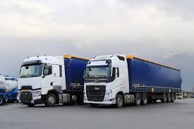 Transport & Logistics Insurance Market Manufacturer 2018 – Allianz ...
