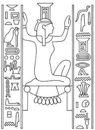 Printable Ancient Egypt Coloring Pages