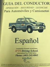 Spanish Driver's Guide | Registries Plus : Registries Plus Formula One Drivers From Spain Wikipedia Truck Driving Traing Situated San Antonio Tx Standard Truck Crazy Driver Drifts Tank Trailer Achieves Extreme Angles Texas Triangle Studios Trucking Driver Located Manual Scania R730 V8 Spanish Spain Italia Italian Dutch Netherland How To Pronounce Camionero In Spanish Youtube Cdl Traing Is A School With Experience Euro Simulator 2 Paint Jobs Pack On Steam