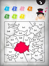 Magic Coloring Art Drawing Kids App