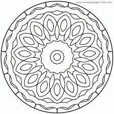 2017 Coloring Mandala Pages To Print For Free Printable Adults