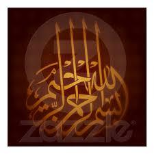 Arabic LetterRaa Red