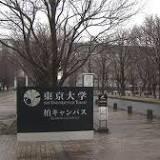 無免許運転, 東京大学, 日本の運転免許, 東京