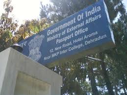Where are the Passport fices in India Passport Seva Kendra