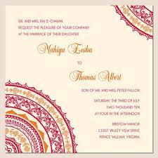 Custom Invitations Online Create Wedding Cards Plumegiant