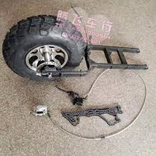 ATV Car Down Three Homemade Modification Accessories Scooter After Bridge Chain Wheel Disc Brake Assembly