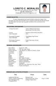 Sample Educator Resume Special Needs Teaching