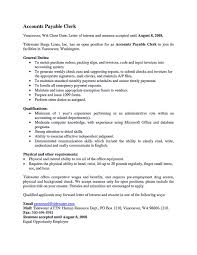 Resume Templates Interpersonal Skills - Sample Phrases And ... 99 Key Skills For A Resume Best List Of Examples All Jobs The Truth About Leadership Realty Executives Mi Invoice No Experience Teacher Workills For View Samples Of Elegant Good Atclgrain 67 Luxury Collection Sample Objective Phrases Lovely Excellent Professional Favorite An Experienced Computer Programmer New One Page Leave Latter