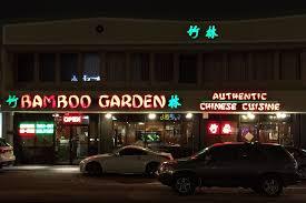 Bamboo Garden Restaurant Chinatown Miami Your Destination