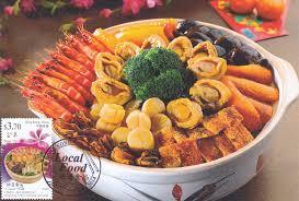 騅ier cuisine r駸ine siupang0701 難得糊塗 page 5