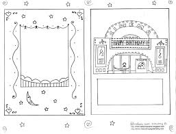 Printable Coloring Page That Doubles As A Birthday Card And Frame