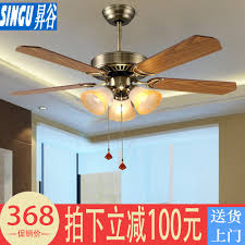 Ascendant Nordic Ceiling Fan Light Living Room Dining Bedroom Study With Chandelier SG805 3 42 Inch Remote Control