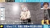 ひらめ (シンガーソングライター)
