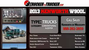 Oklahoma Trucks For Sale - Shop The Best In State - YouTube Used 2016 Ram 2500 Tradesman 4x4 Truck For Sale Perry Ok Pf0126 Semi Trucks Trailers Tractor In Oklahoma City 2004 Chevy Avalanche Used These Are The Most Popular Cars And Trucks In Every State Townleys Dairy 1953 Beverage Pinterest Ford Box Van Truck For Sale 1184 Container Sales Garden Solomon Kansas Boeckman Ford Inc Dealership Kingfisher New 2017 Ram For Sale Near Norman Midwest Lease Intertional 1192 1500 Big Horn Pf0094 Bruckners Bruckner