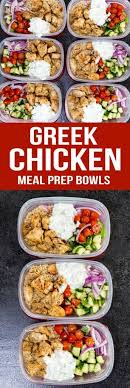 Greek Chicken Insanely Delicious Bowl Recipes Marinated Cucumber Salad