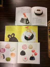 r駭ov cuisine 火星童書地圖 posts