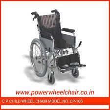 c p child wheel chair power wheelchair supplier