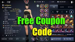 Black Desert Mobile Free Coupon Code & How To Active Code Creating A Coupon Code Discount Knowledge Center Slimmingcom Coupon Code Its Back 10 Off Walmart Coupons Are Available Again Printable Codes Biofog Inc Thuglifeshirtscom Rldm Backgrounds Multi Colored Flat How Thin Affiliate Sites Post Fake To Earn Ad Find Affiliate Affiliates Namecheapcom Lineage 2 Revolution Active We Hustle Discount Kangaroo Gym Shoes
