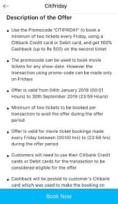 Citibank Movie Credit Card Offer: Coupons By Mail Only Free Spot Skate Shop Promo Code Icombat Waukesha Wi 25 Off 100 Hotel Orbitz Slickdealsnet How To Use A At Script Pipeline Codes Imuran Copay Card Cheap Booking Sites Philippines Itunes Coupon Makemytrip Sale Htldeal Get Up 50 For Android Apk Download Coupon Code With Daily Getaways Save Big Roman Atwood Lancome Australia Childrens Place 15 Off Kids Clothes Baby The Coupons On Humble Store Costco Auto Deals